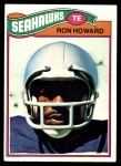 1977 Topps #26  Ron Howard  Front Thumbnail