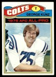 1977 Topps #70  George Kunz  Front Thumbnail