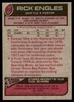 1977 Topps #112  Rick Engles  Back Thumbnail