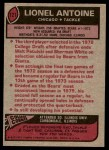 1977 Topps #121  Lionel Antoine  Back Thumbnail
