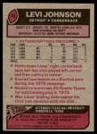1977 Topps #43  Levi Johnson  Back Thumbnail