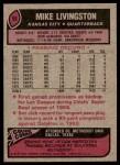 1977 Topps #58  Mike Livingston  Back Thumbnail