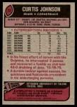 1977 Topps #72  Curtis Johnson  Back Thumbnail