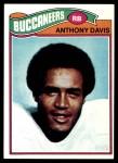 1977 Topps #96  Anthony Davis  Front Thumbnail