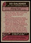 1977 Topps #63  Ed Galigher  Back Thumbnail