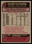 1977 Topps #109  Chip Myers  Back Thumbnail