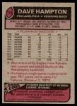 1977 Topps #126  Dave Hampton  Back Thumbnail
