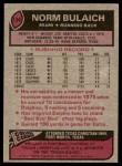 1977 Topps #134  Norm Bulaich  Back Thumbnail