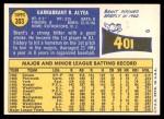 1970 Topps #303 CAR Brant Alyea  Back Thumbnail