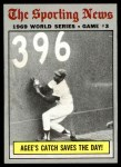 1970 Topps #307   -  Tommie Agee 1969 World Series - Game #3 - Agee's Catch Saves the Day Front Thumbnail