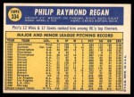 1970 Topps #334  Phil Regan  Back Thumbnail