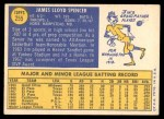 1970 Topps #255  Jim Spencer  Back Thumbnail