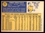 1970 Topps #574  Bobby Bolin  Back Thumbnail