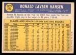 1970 Topps #217  Ron Hansen  Back Thumbnail