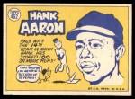 1970 Topps #462   -  Hank Aaron All-Star Back Thumbnail