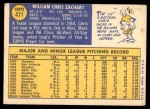1970 Topps #471  Chris Zachary  Back Thumbnail