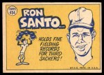 1970 Topps #454   -  Ron Santo All-Star Back Thumbnail