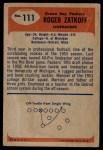 1955 Bowman #111  Roger Zatkoff  Back Thumbnail