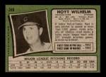 1971 Topps #248  Hoyt Wilhelm  Back Thumbnail