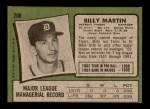 1971 Topps #208  Billy Martin  Back Thumbnail