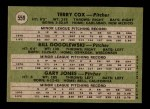1971 Topps #559   -  Terry Cox / Bill Gogolewski / Gary Jones AL Rookies - Pitchers Back Thumbnail