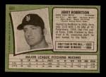 1971 Topps #651  Jerry Robertson  Back Thumbnail