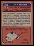 1973 Topps #228  Tony McGee   Back Thumbnail