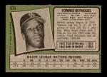 1971 Topps #676  Tommie Reynolds  Back Thumbnail