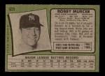 1971 Topps #635  Bobby Murcer  Back Thumbnail
