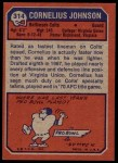1973 Topps #314  Cornelius Johnson  Back Thumbnail