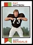 1973 Topps #227  Pat Matson  Front Thumbnail