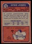 1973 Topps #232  Spike Jones  Back Thumbnail