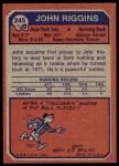 1973 Topps #245  John Riggins  Back Thumbnail