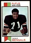 1973 Topps #268  Rufus Mayes  Front Thumbnail