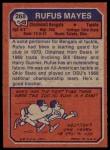 1973 Topps #268  Rufus Mayes  Back Thumbnail
