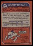 1973 Topps #298  Bobby Bryant  Back Thumbnail