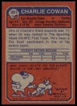1973 Topps #301  Charlie Cowan  Back Thumbnail