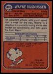 1973 Topps #306  Wayne Rasmussen  Back Thumbnail