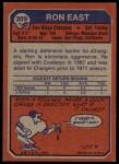 1973 Topps #309  Ron East  Back Thumbnail
