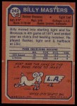 1973 Topps #242  Billy Masters  Back Thumbnail
