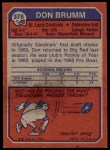 1973 Topps #378  Don Brumm  Back Thumbnail