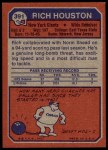 1973 Topps #391  Rich Houston  Back Thumbnail
