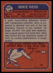 1973 Topps #420  Mike Reid  Back Thumbnail