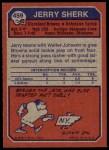 1973 Topps #459  Jerry Sherk  Back Thumbnail