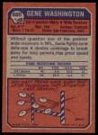 1973 Topps #460  Gene Washington   Back Thumbnail