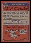 1973 Topps #338  Tom Matte  Back Thumbnail