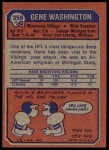1973 Topps #359  Gene Washington   Back Thumbnail