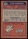 1973 Topps #386  Tom Domres  Back Thumbnail