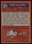 1973 Topps #394  Ernie Calloway  Back Thumbnail