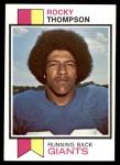 1973 Topps #441  Rocky Thompson  Front Thumbnail